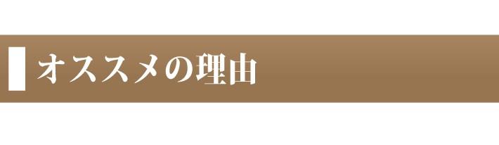 uonumano_mizu05