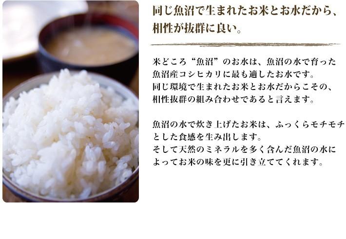 uonumano_mizu06