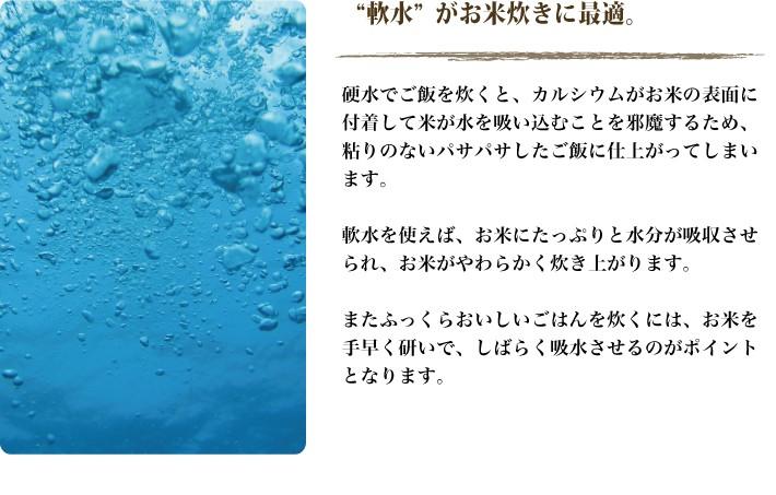 uonumano_mizu07